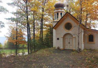 The Chapel at The Residences at Harbor Vista